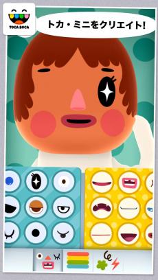 トッカ・ミニ(Toca Mini) iPhoneアプリ