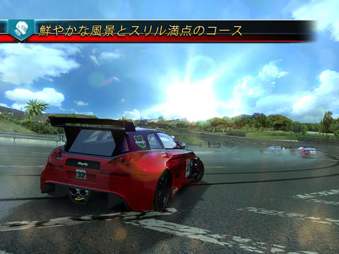 Ridge Racer Slipstream iPadアプリ