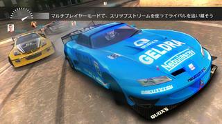 Ridge Racer Slipstream iPhoneアプリ