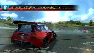 Ridge Racer Slipstream iPhoneアプリ
