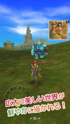 ドラゴンクエストVIII 空と海と大地と呪われし姫君 iPhoneアプリ