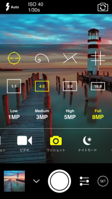 ProCam 8 iPhoneアプリ