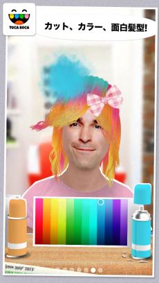 Toca Hair Salon Me iPhoneアプリ