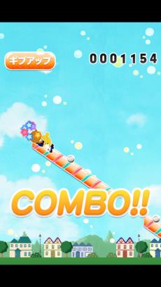 キャンディースライダー -がんばれ!ルルロロ iPhoneアプリ