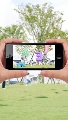 フロータップ iPhoneアプリ