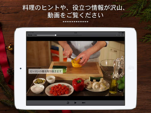 Kitchen Stories Recipes iPadアプリ