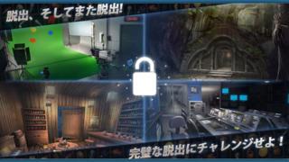 Doors & Rooms: 脱出ゲーム iPhoneアプリ