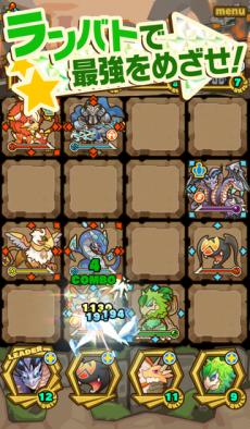サモンズボード iPhoneアプリ