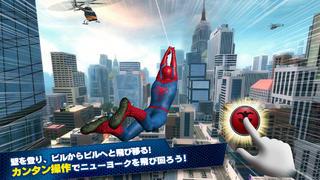 アメイジング・スパイダーマン2 iPhoneアプリ