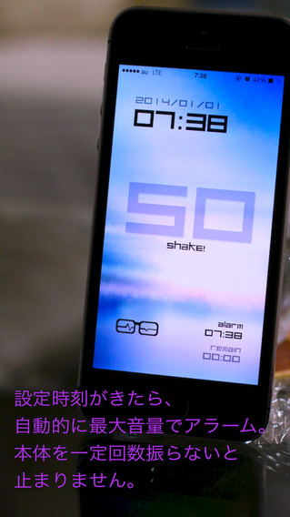 デラオキ iPhoneアプリ