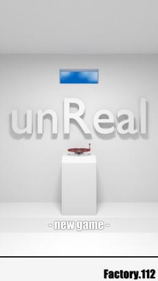 脱出ゲーム unReal iPhoneアプリ
