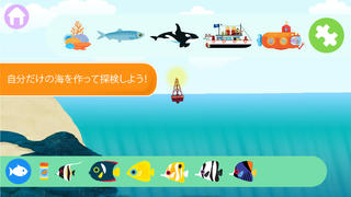 MarcoPolo オーシャン iPhoneアプリ