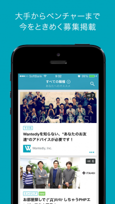 Wantedly Visit iPhoneアプリ
