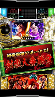 サムライスピリッツ ~剣豪八番勝負~ iPhoneアプリ