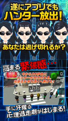 run for money 逃走中 〜心理逃走アクションRPG〜 iPhoneアプリ