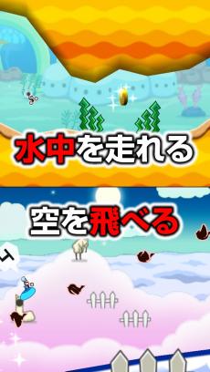 チャリ走DX2 ギャラクシー iPhoneアプリ