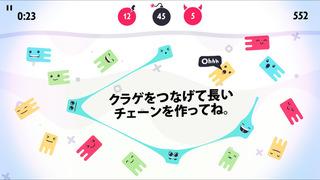 JELLIES! iPhoneアプリ