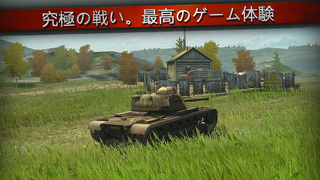World of Tanks Blitz iPhoneアプリ