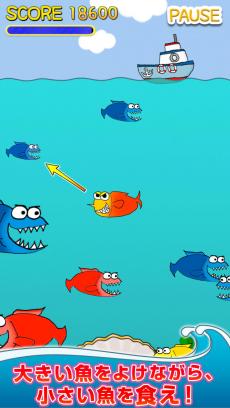 弱肉強食ゲーム- JakNik(ジャクニク)〜無料でモンスターフィッシュを育成 釣りしてコレクションする暇つぶしサバイバルアクション〜ブレイブ最強の人気フィッシュサバゲーを是非! iPhoneアプリ