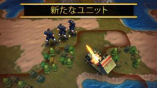 Civilization Revolution 2 iPhoneアプリ