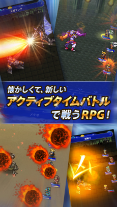 FINAL FANTASY Record Keeper iPhoneアプリ