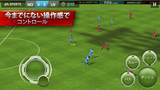 FIFA 15 Ultimate Team™ New Season iPhoneアプリ