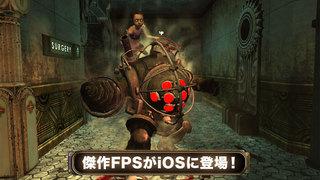 BioShock iPhoneアプリ