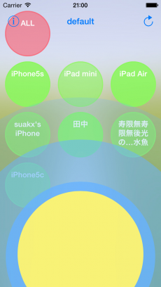 Simple Walkie Talkie - トランシーバー iPhoneアプリ