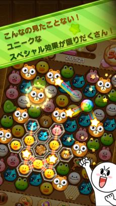 LINE POP2 iPhoneアプリ