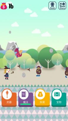 ポケット魔法少女 : Pocket Wizard F iPhoneアプリ