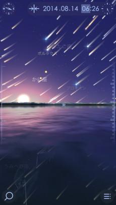Star Walk 2 - 星座アプリ 3D iPhoneアプリ