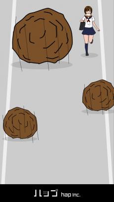 トースト少女 iPhoneアプリ