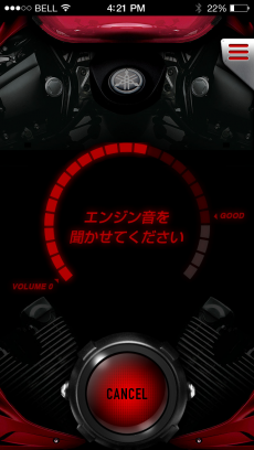 RevTranslator iPhoneアプリ