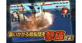 大航海時代V iPhoneアプリ