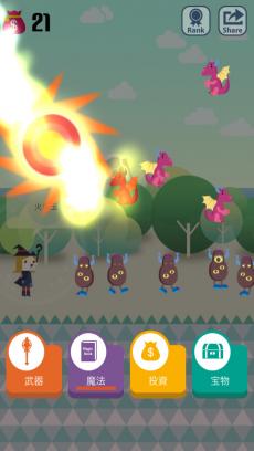 ポケット魔法少女 : Pocket Wizard! iPhoneアプリ
