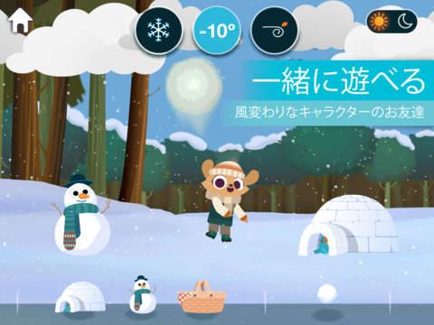 MarcoPolo マルコポーロウェザー iPadアプリ