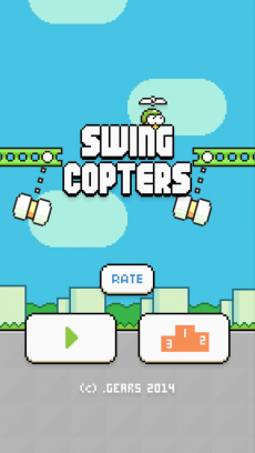 Swing Copters iPhoneアプリ