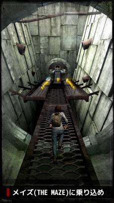 The Maze Runner ™ iPhoneアプリ