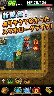 ドラゴンファング 【ダンジョン探索】ローグライクRPG iPhoneアプリ