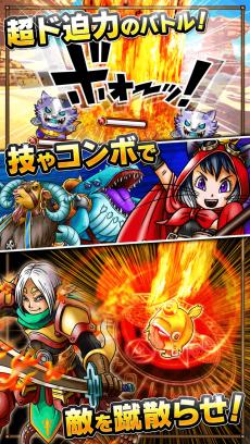 SKYLOCK - 神々と運命の五つ子 - 王道RPG iPhoneアプリ