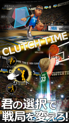 NBA CLUTCH TIME【本格3Dバスケットボールゲームは『NBA公式』のクラッチタイム!】 iPhoneアプリ
