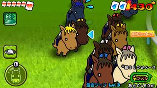 ソリティ馬 ◆ ソリティアで競馬場を駆け抜けろ! iPhoneアプリ