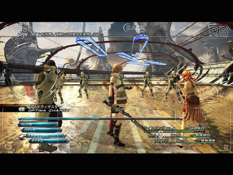 FINAL FANTASY XIII iPadアプリ