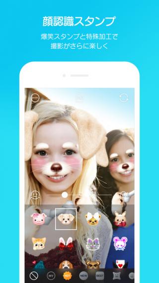 SNOW スノー iPhoneアプリ