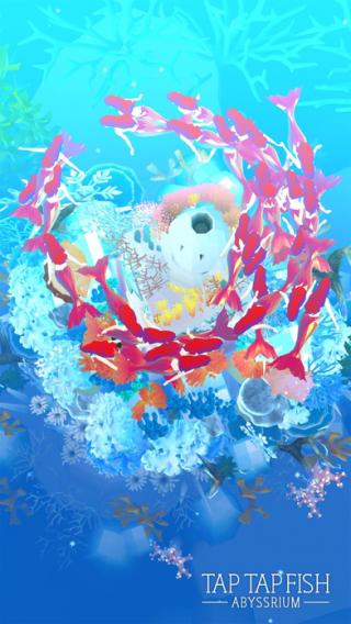 アビスリウム - タップで育つ水族館 iPhoneアプリ