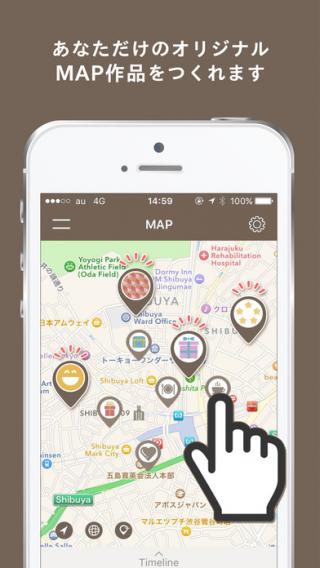 マップコレクションDiground iPhoneアプリ