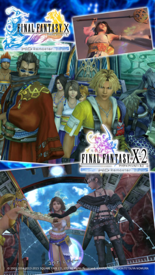 FINAL FANTASY X/X-2 HDリマスター iPhoneアプリ