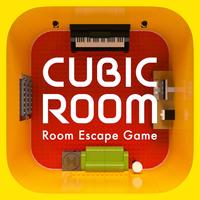 今やっておくべき、おすすめ脱出ゲームアプリ3(定番作品集) - iPhoneアプリまとめ