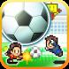 【¥500→¥120】サッカークラブ物語がワールドカップ記念でセール【6月12日(木)】 - Androidアプリニュース