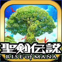 【聖剣伝説】スクエニの3DアクションRPG「聖剣伝説 RISE OF MANA」がAndroidで人気に【7月2日(水)】